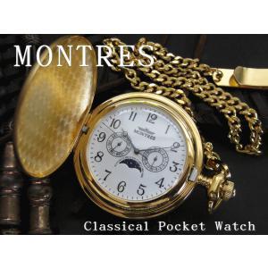 懐中時計 MONTRES モントレス ムーンフェイス クラシカル 923-GD-A|coolbiker-second