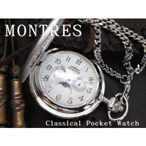懐中時計 MONTRES モントレス ムーンフェイス クラシカル MS-923-SV-B|coolbiker-second