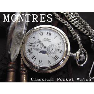 懐中時計 MONTRES モントレス ムーンフェイス クラシカル MS-923-SV-C|coolbiker-second