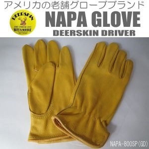 【NAPA】 レザーグローブの老舗ブランド NAPA GLOVE (ナパグローブ) 本革 鹿革グローブ (通年用) NAPA-800SP(GD) coolbiker-second