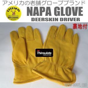 【NAPA】 レザーグローブの老舗ブランド NAPA GLOVE (ナパグローブ) 本革 鹿革グローブ (冬用裏地あり) NAPA-800TL(GD) coolbiker-second