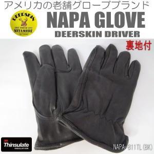 【NAPA】 レザーグローブの老舗ブランド NAPA GLOVE (ナパグローブ) 本革 鹿革グローブ (冬用裏地あり) NAPA-811TL(BK) coolbiker-second