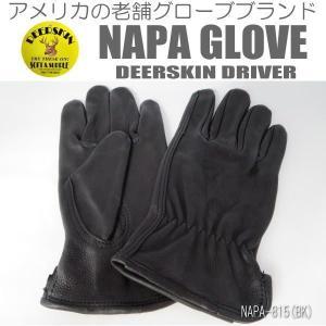 【NAPA】 レザーグローブの老舗ブランド NAPA GLOVE (ナパグローブ) 本革 鹿革グローブ (通年用) NAPA-815(BK) coolbiker-second