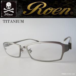 ROEN Roen ロエン 伊達メガネ サングラス チタン製 RN-6105-C4|coolbiker-second