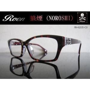 ROEN Roen ロエン 伊達メガネ サングラス RN-6205-C3|coolbiker-second