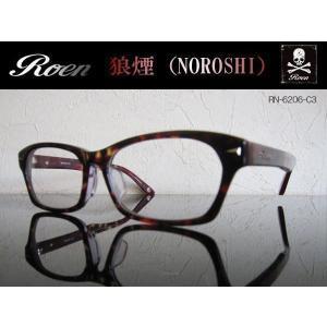 ROEN Roen ロエン 伊達メガネ サングラス RN-6206-C3|coolbiker-second