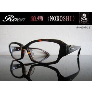 ROEN Roen ロエン 伊達メガネ サングラス RN-6207-C2|coolbiker-second