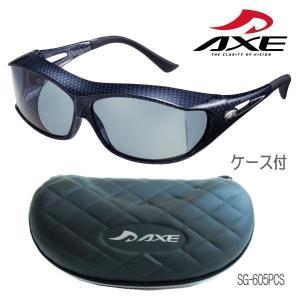 AXE アックス 偏光 オーバーグラス オーバーサングラス 眼鏡の上から SG-605PCS|coolbiker-second