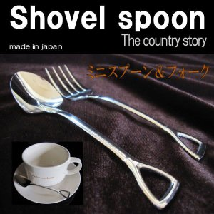 スコップ型 ショベル フォーク スプーン キッチン用品 カトラリー サイズS coolbiker-second