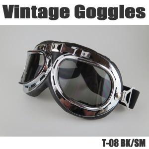ゴーグル バイク用 ビンテージ 花粉症対策 風防付ゴーグル T-08-BKSM|coolbiker-second