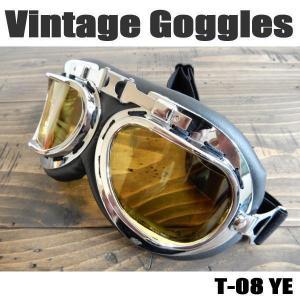ゴーグル バイク用 ビンテージ 花粉症対策 風防付ゴーグル T-08-YE|coolbiker-second