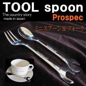 レンチ型 TOOL フォーク スプーン スパナ型 キッチン用品 カトラリー サイズS coolbiker-second