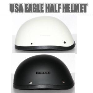【装飾用ヘルメット】USA EAGLE HALF HELMET USAイーグル ハーフヘルメット|coolbiker-second