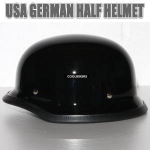 【装飾用ヘルメット】USA GERMAN HALF HELMET ジャーマン ハーフヘルメット|coolbiker-second