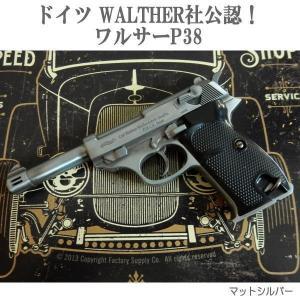 ドイツWALTHER社公認!GUN LIGHTER ピストル ワルサーP38 ガスライター|coolbiker-second