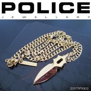 ポリス POLICE ネックレス IMPACT ゴールド 20575PSG03|coolbikers