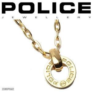 ポリス ネックレス POLICE メンズ ペンダント GOLD ゴールド 23365PSG02|coolbikers