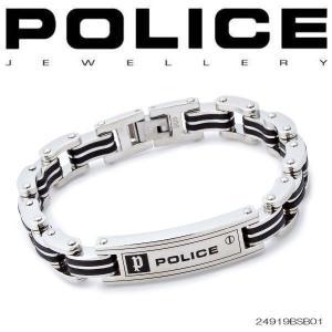 ポリス POLICE ブレスレット CARB シルバー 24919BSB01|coolbikers