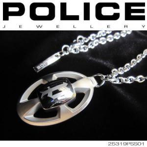 ポリス POLICE ネックレス ペンダント 25319PSS01|coolbikers