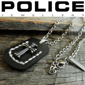 ポリス POLICE ネックレス ステンレス ドッグタグ クロス 燻し銀仕様 本革 ユニセックス サイズ50〜70cm2通り 25515PSB01|coolbikers