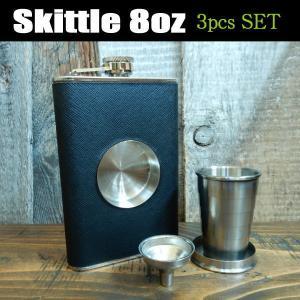 3PCS スキットル ヒップフラスコ ウイスキーボトル フラスクボトル 折り畳みコップ収納 漏斗 8オンス(226ml)|coolbikers