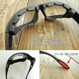 サングラス バイク/自転車 花粉症対策 風防パット付 6801 ブラック/クリアミラー|coolbikers|02