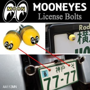 MOONEYES ムーンアイズ Eyeball ライセンス ボルト License Bolts 2個...