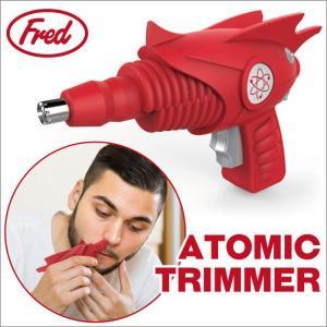 FRED フレッド アトミックトリマー ノーズ&イヤートリマー 鼻毛 カッター 耳毛 銃 宇宙 武器 面白 おもしろ アメリカ雑貨 coolbikers