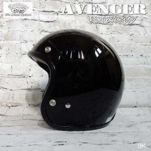 ジェットヘルメット AVENGER HELMETS アベンジャーヘルメット SG規格(全排気量) ビンテージモデル スモールジェッペル GLOSS/BLACK coolbikers