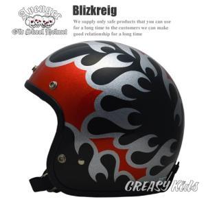 """ジェットヘルメット AVENGER HELMETS アベンジャーヘルメット SG規格(全排気量) ビンテージモデル スモールジェッペル   """"Blizkreig"""" coolbikers"""