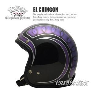 """ジェットヘルメット AVENGER HELMETS アベンジャーヘルメット SG規格(全排気量) ビンテージモデル スモールジェッペル   """"EL CHINGON"""" coolbikers"""