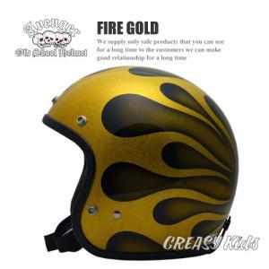 """ジェットヘルメット AVENGER HELMETS アベンジャーヘルメット SG規格(全排気量) ビンテージモデル スモールジェッペル """"FIRE GOLD"""" coolbikers"""