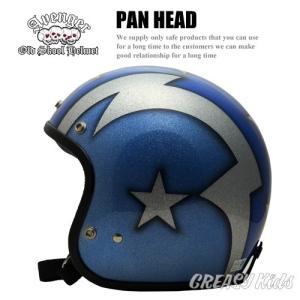 """ジェットヘルメット AVENGER HELMETS アベンジャーヘルメット SG規格(全排気量) ビンテージモデル スモールジェッペル  """"PAN HEAD"""" coolbikers"""