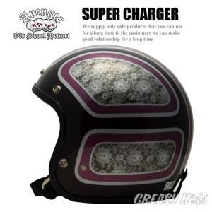 """ジェットヘルメット AVENGER HELMETS アベンジャーヘルメット SG規格(全排気量) ビンテージモデル スモールジェッペル   """"SUPER CHARGER"""" coolbikers"""