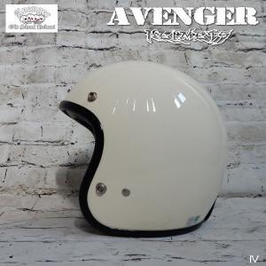 ジェットヘルメット AVENGER HELMETS アベンジャーヘルメット SG規格(全排気量) ビンテージモデル スモールジェッペル GLOSS/IVORY coolbikers