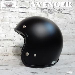 ジェットヘルメット AVENGER HELMETS アベンジャーヘルメット SG規格(全排気量) ビンテージモデル スモールジェッペル GLOSS/M-BLACK coolbikers