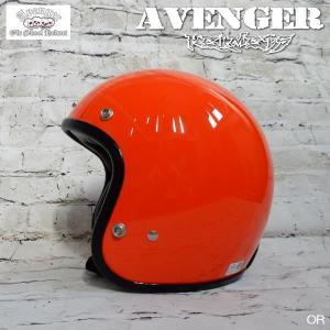 ジェットヘルメット AVENGER HELMETS アベンジャーヘルメット SG規格(全排気量) ビンテージモデル スモールジェッペル GLOSS/ORANGE coolbikers