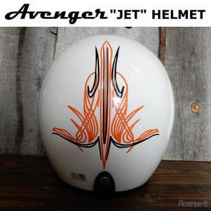 ジェットヘルメット AVENGER HELMETS アベンジャー SG規格 スモールジェッペル GLOSS/WHITE ピンストライプステッカー装着 coolbikers