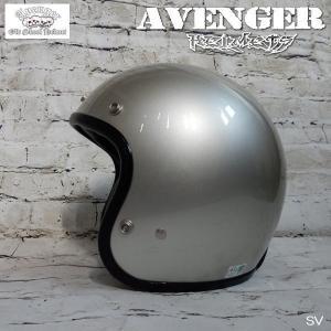 ジェットヘルメット AVENGER HELMETS アベンジャーヘルメット SG規格(全排気量) ビンテージモデル スモールジェッペル GLOSS/SILVER coolbikers