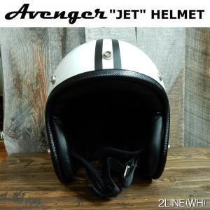 2LINE ジェットヘルメット AVENGER HELMETS アベンジャーヘルメット SG規格(全排気量) ビンテージモデル スモールジェッペル GLOSS/WHITE coolbikers