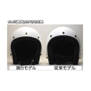 【8カラー】ジェットヘルメット AVENGER HELMETS アベンジャーヘルメット SG規格(全排気量) ビンテージモデル スモールジェッペル|coolbikers|11