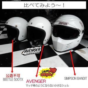 【8カラー】ジェットヘルメット AVENGER HELMETS アベンジャーヘルメット SG規格(全排気量) ビンテージモデル スモールジェッペル|coolbikers|12