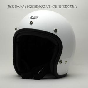 【8カラー】ジェットヘルメット AVENGER HELMETS アベンジャーヘルメット SG規格(全排気量) ビンテージモデル スモールジェッペル|coolbikers|04
