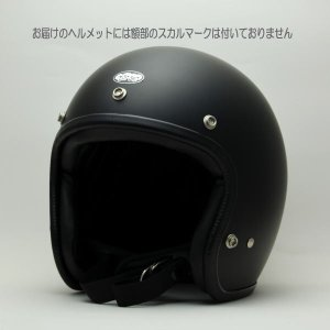 【8カラー】ジェットヘルメット AVENGER HELMETS アベンジャーヘルメット SG規格(全排気量) ビンテージモデル スモールジェッペル|coolbikers|05