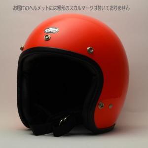 【8カラー】ジェットヘルメット AVENGER HELMETS アベンジャーヘルメット SG規格(全排気量) ビンテージモデル スモールジェッペル|coolbikers|06
