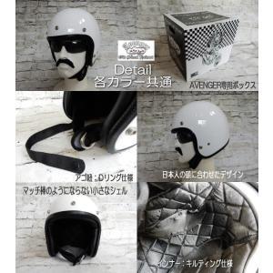 【8カラー】ジェットヘルメット AVENGER HELMETS アベンジャーヘルメット SG規格(全排気量) ビンテージモデル スモールジェッペル|coolbikers|10