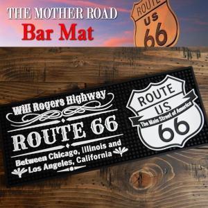 バーマット カウンター Bar Mat  Route66 ルート66 グラス置き/キッチン雑貨 ワイド|coolbikers