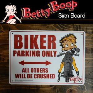 BETTY BOOP ベティ・ブープ BIKER PARKING ONLY 看板 サインボード Betty☆Plastic Sign Board (BT BIKERバイカー専用駐車場) coolbikers