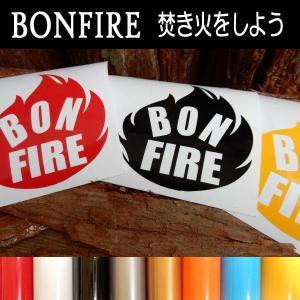 【送料無料】BONFIRE 焚き火をしよう CAMP 薪 炭 アウトドア キャンプ 文字だけが残る ...