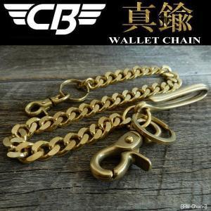 ウォレットチェーン 喜平 真鍮製 ブラス WALLET CHAIN BRW-Chain-3|coolbikers